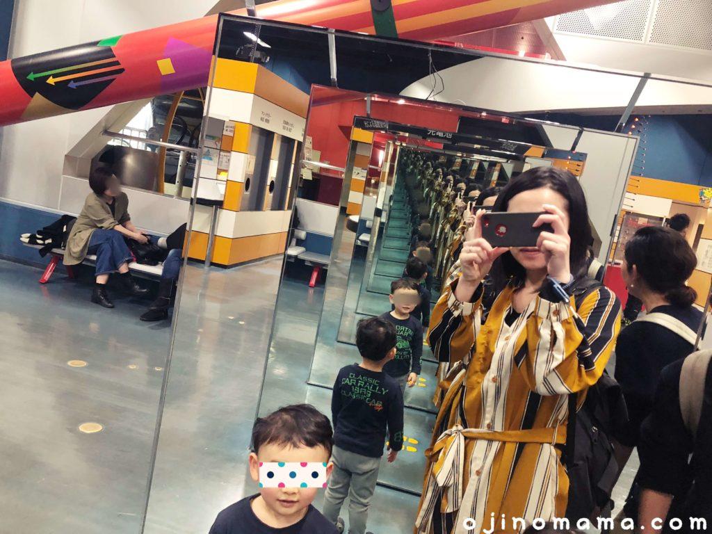 札幌市青少年科学館鏡