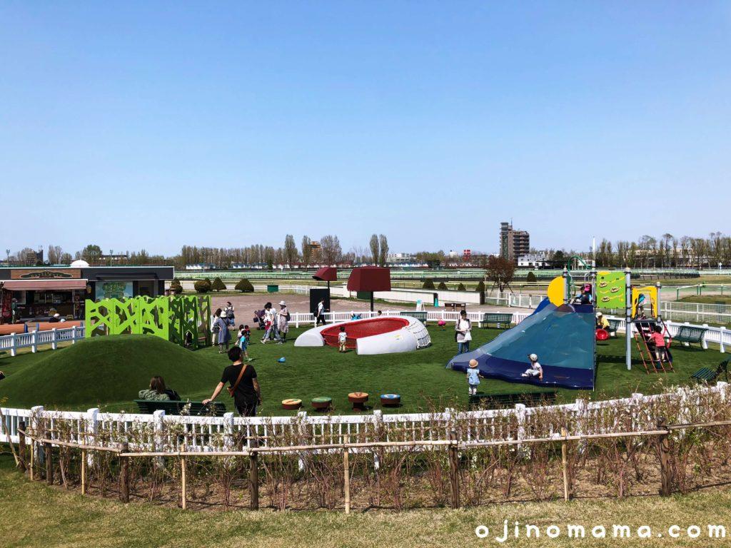 札幌競馬場子供遊び場遊具