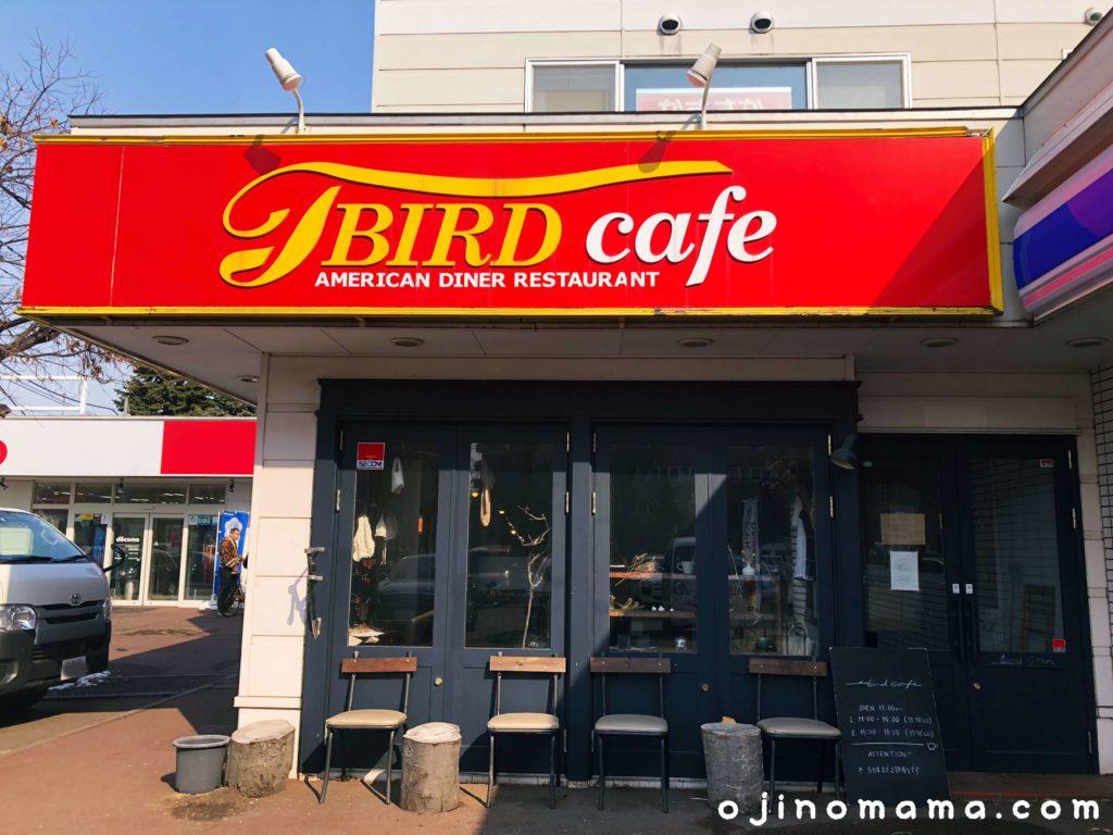 札幌tbirdcafe外観