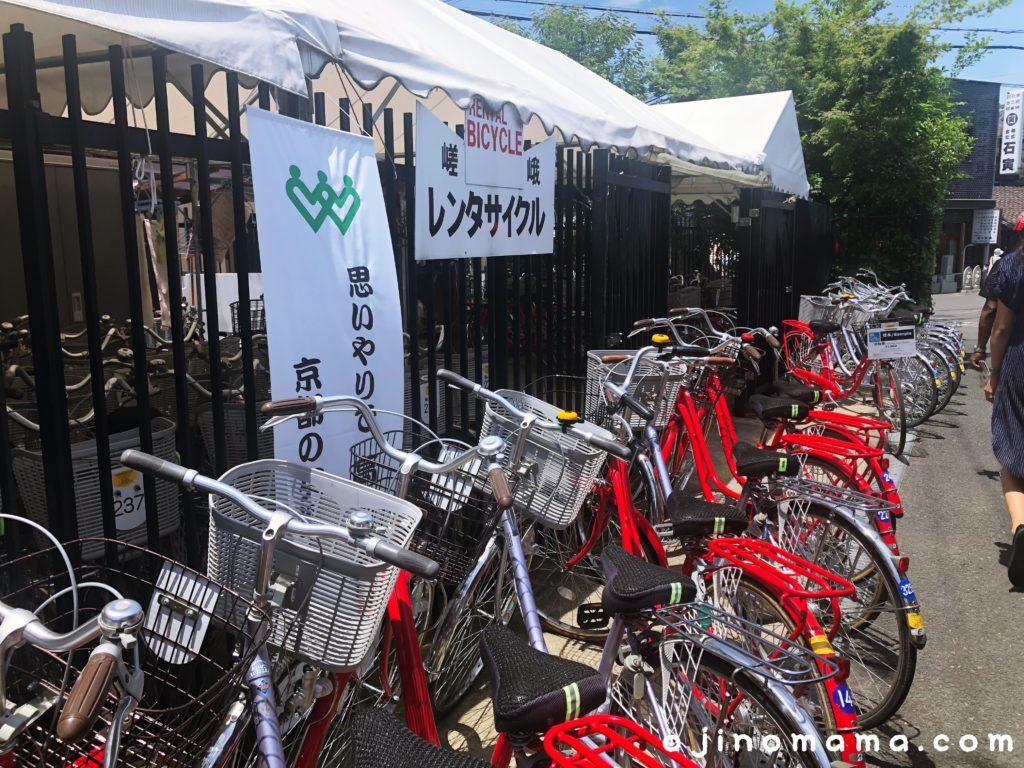 京都嵐山トロッコおじさんのレンタサイクル