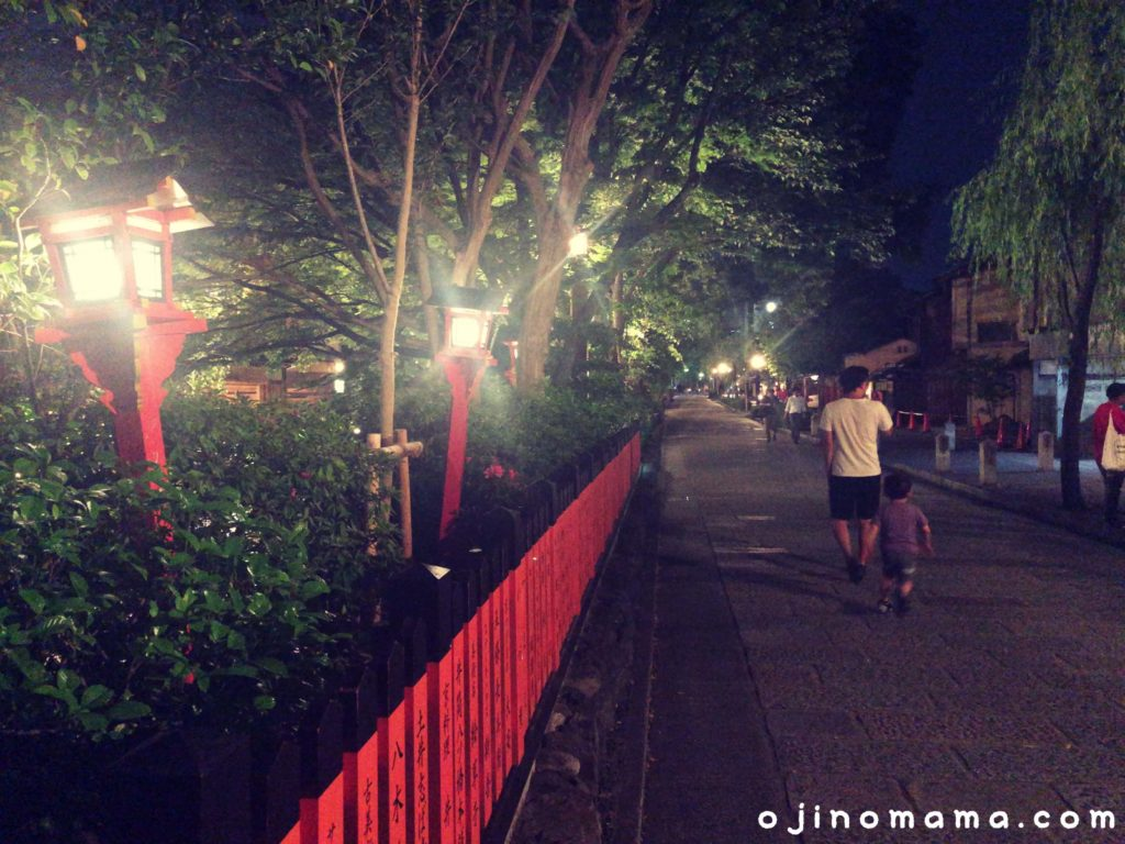 子連れ京都観光夜の祇園2