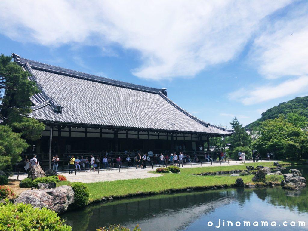 子連れ京都観光天龍寺