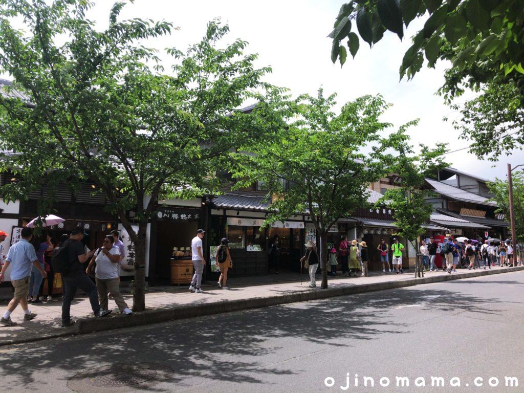 子連れ京都観光嵐山メインストリート