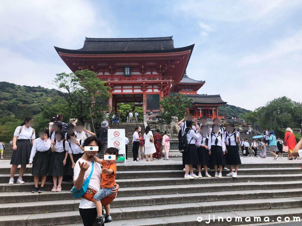 子連れ京都観光清水寺階段