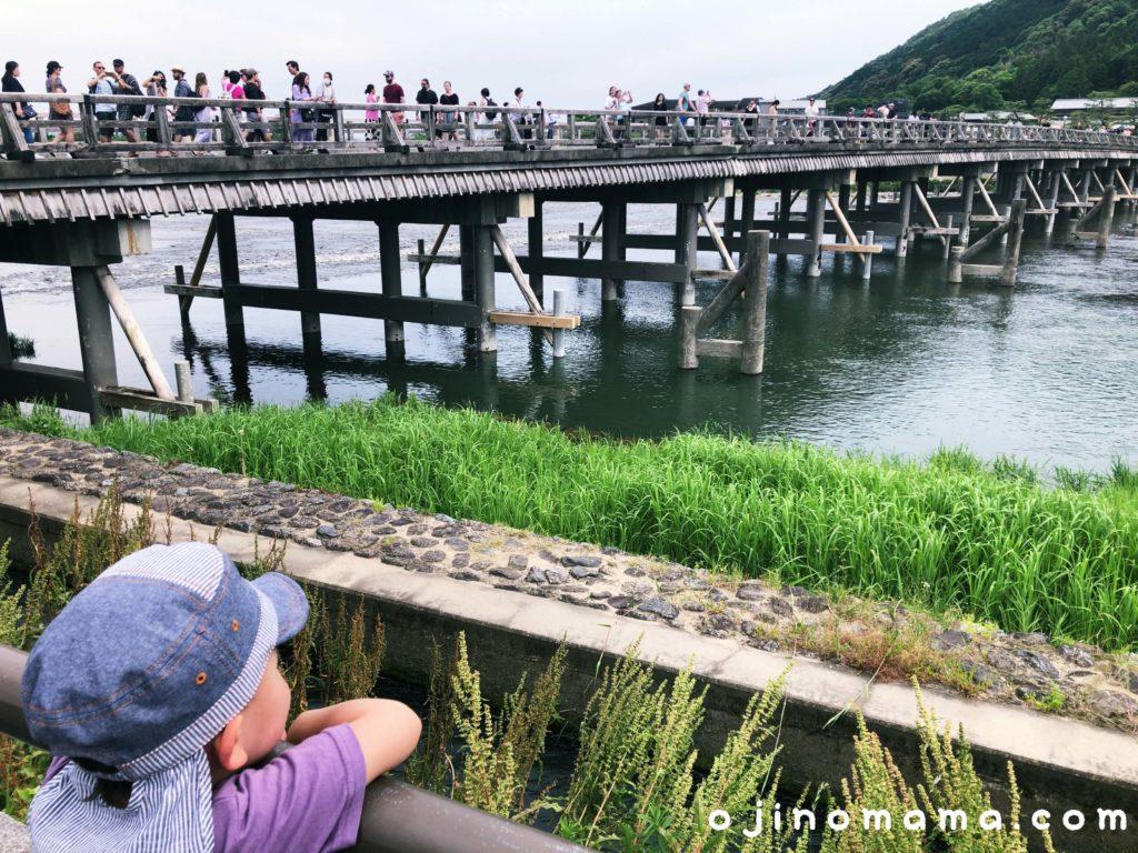 子連れ京都観光渡月橋