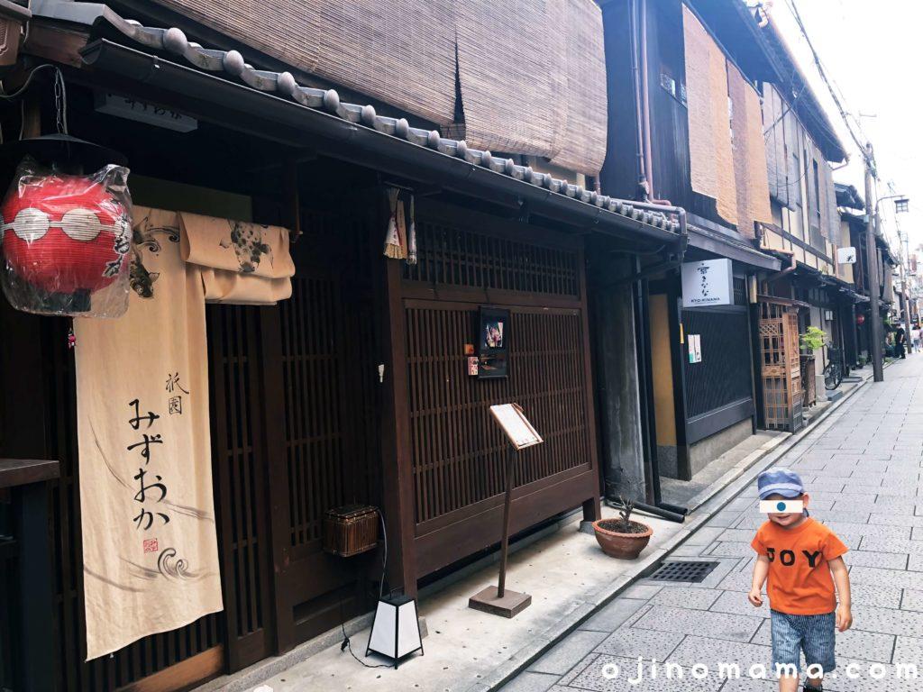 子連れ京都観光祇園散歩