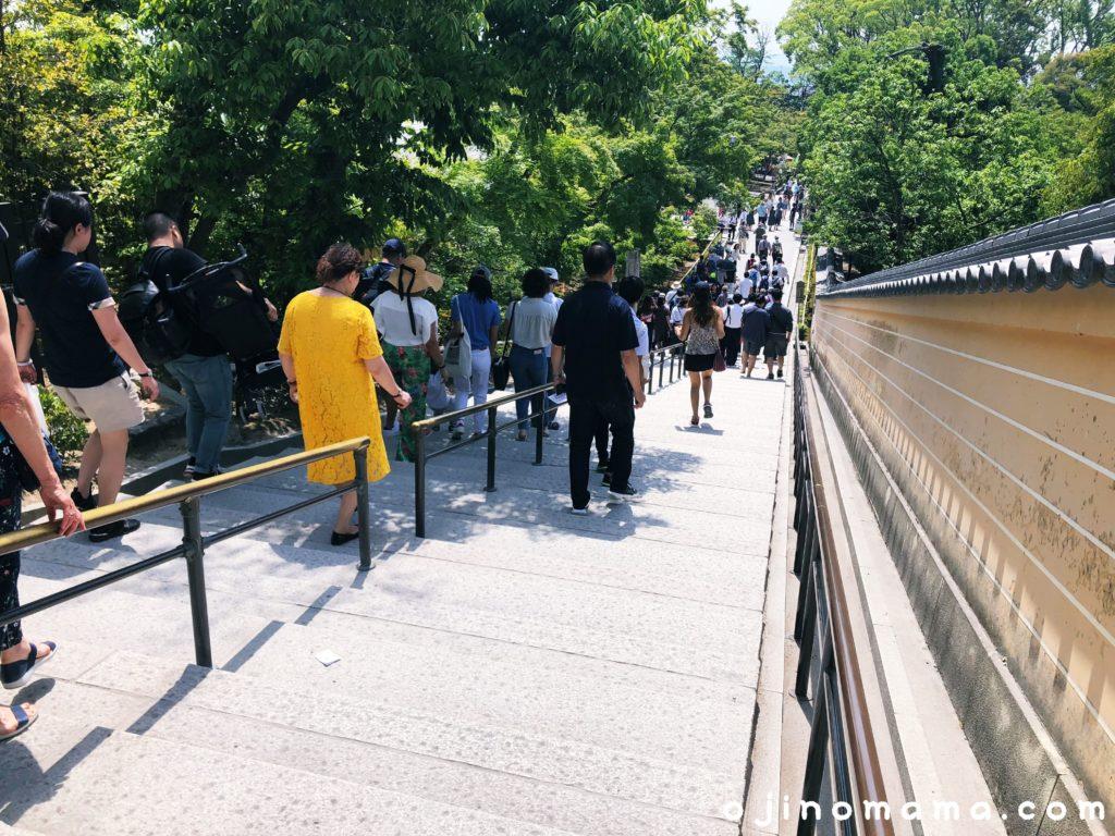 子連れ京都観光金閣寺階段