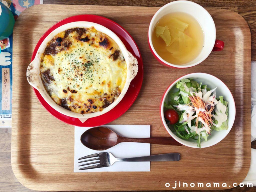 札幌cafe日和ランチメニュー