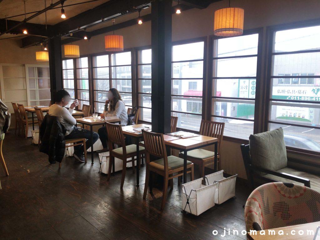 札幌ふわもち邸カフェ