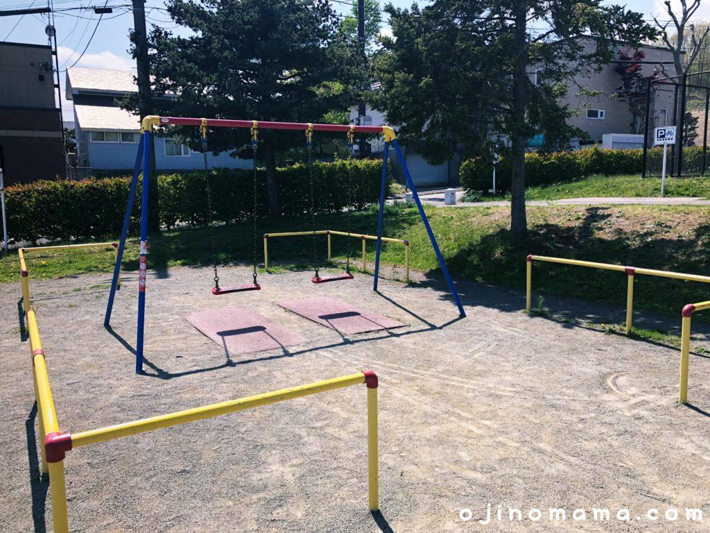 札幌清田中央公園ブランコ