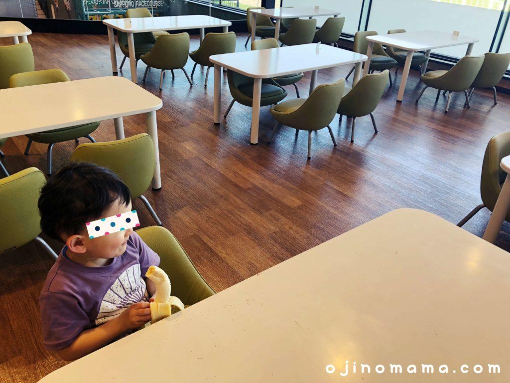 札幌競馬場子供の食事場所