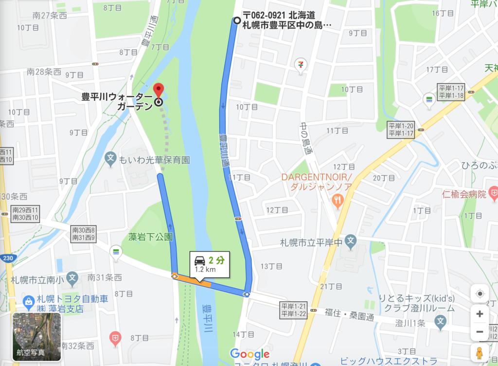 豊平川ウォーターガーデンアクセス
