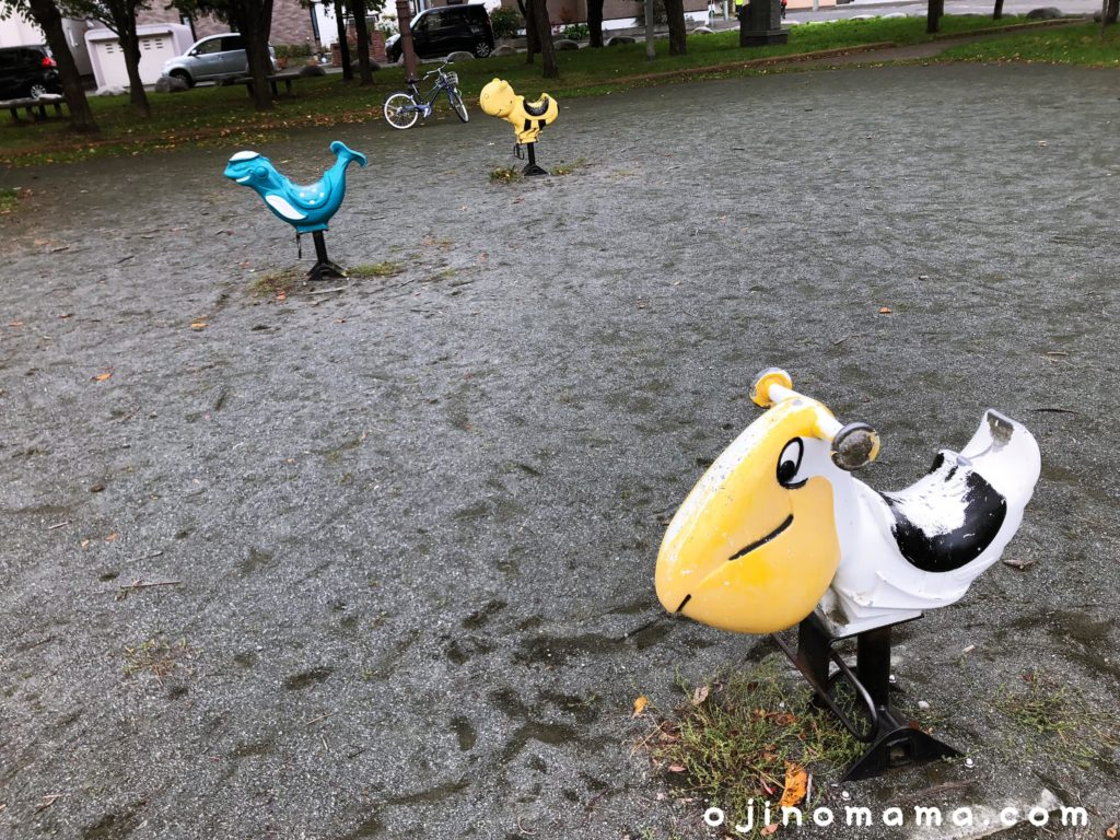厚別西公園スプリング遊具