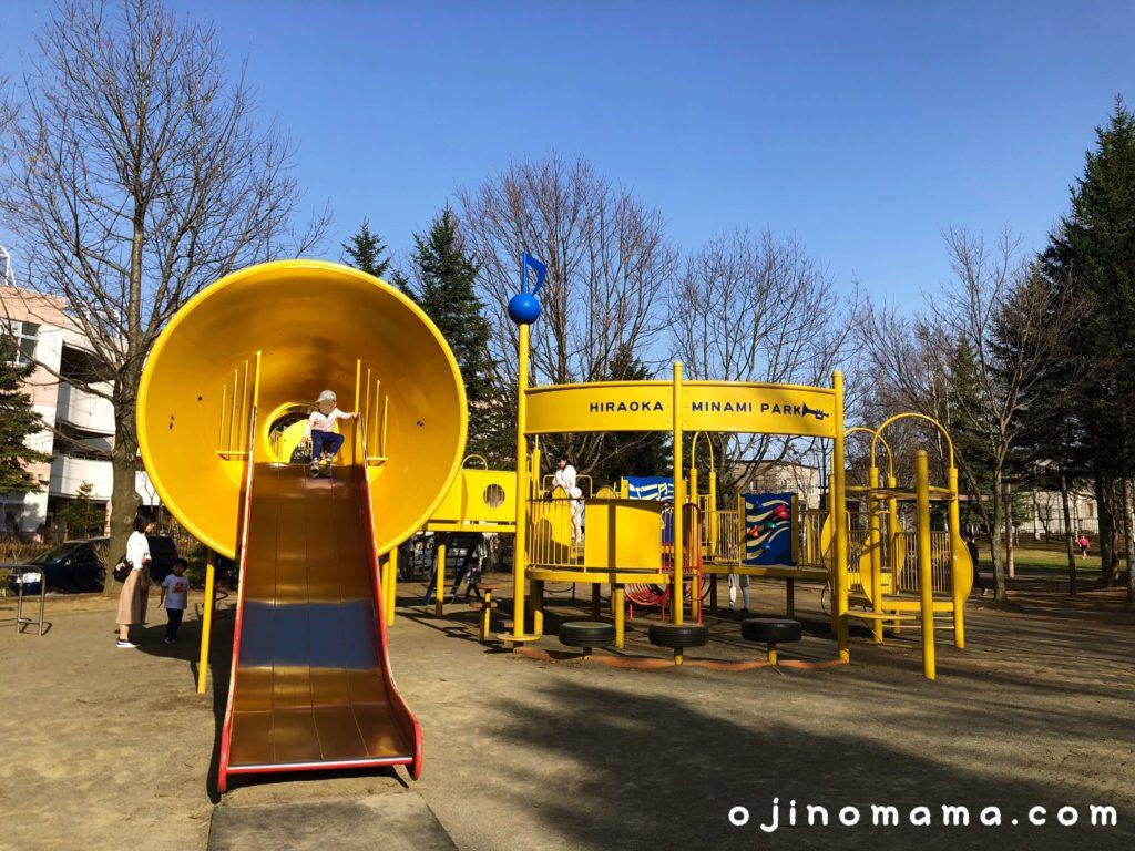 札幌市平岡南公園遊具1