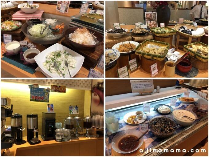 札幌レストランひな野メニュー
