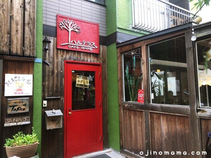札幌カフェハルテラス外観