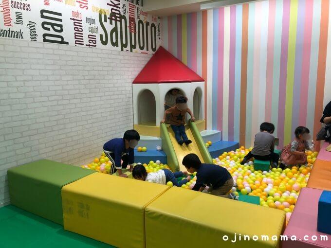 新札幌カテプリボールプール