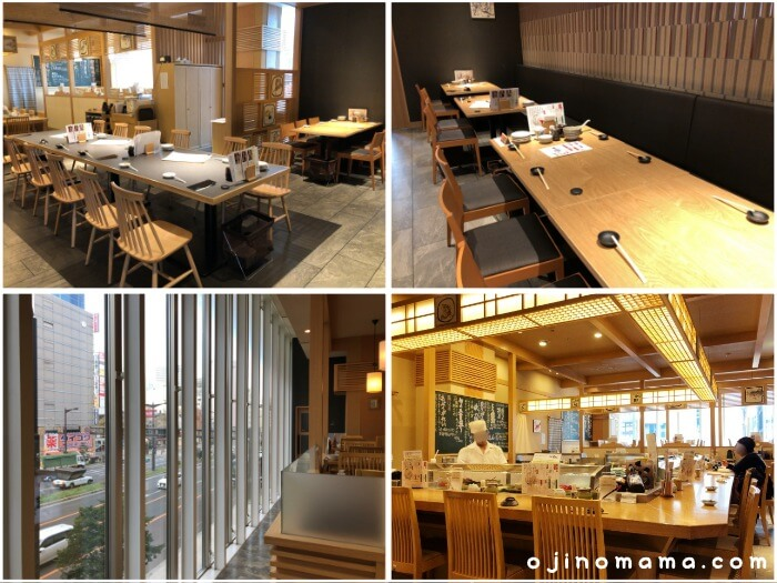 札幌すすきの寿司ランチ花まる店内