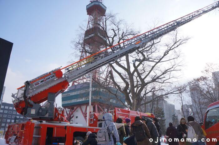 札幌市消防出初式はしご車