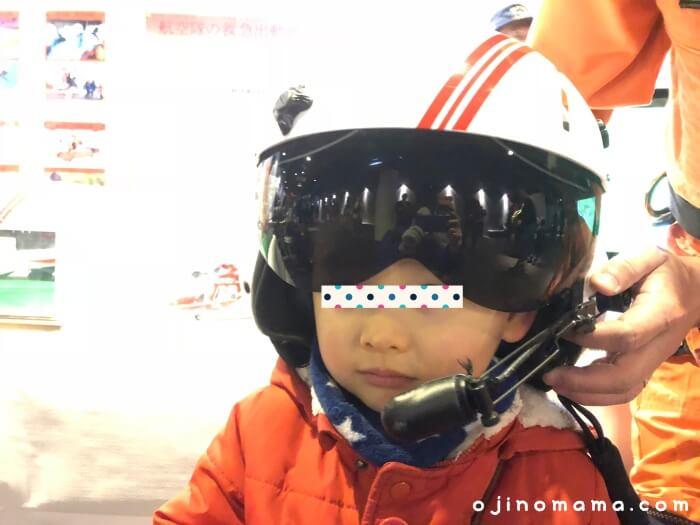 札幌市消防出初式ヘルメット