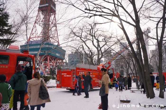 札幌市消防出初式市民ホール前