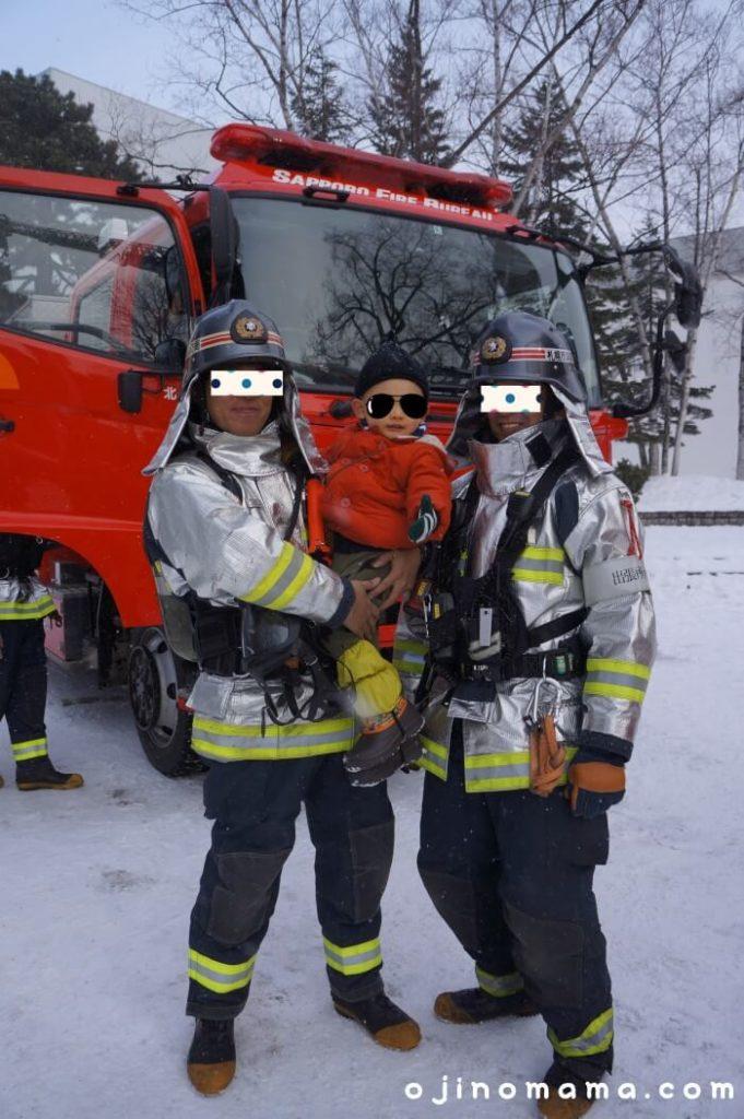 札幌市消防出初式記念写真