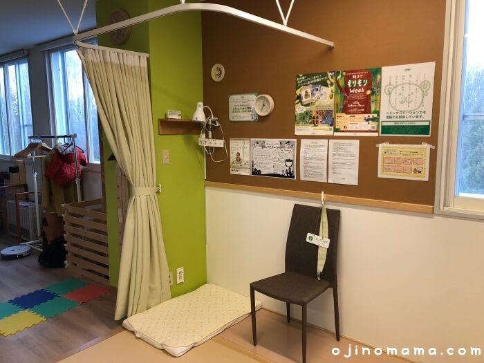 札幌清田トドックステーション授乳室