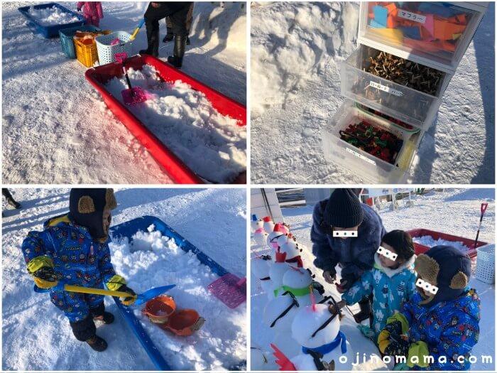札幌羊ヶ丘展望台冬雪だるま札幌羊ヶ丘展望台冬雪だるま札幌羊ヶ丘展望台冬雪だるま札幌羊ヶ丘展望台冬雪だるま