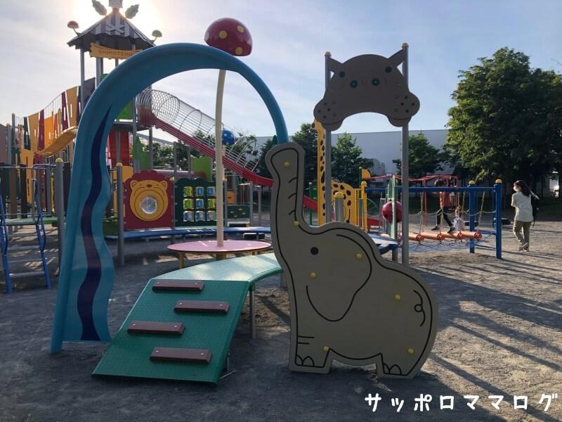 下手稲公園幼児遊具