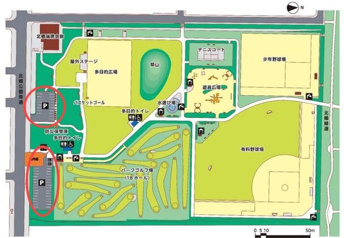 北郷公園マップ