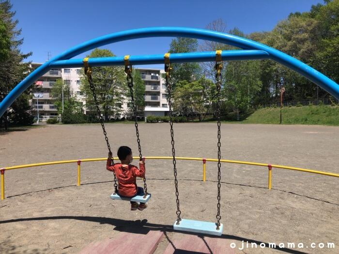 札幌厚別区かげろう公園広場