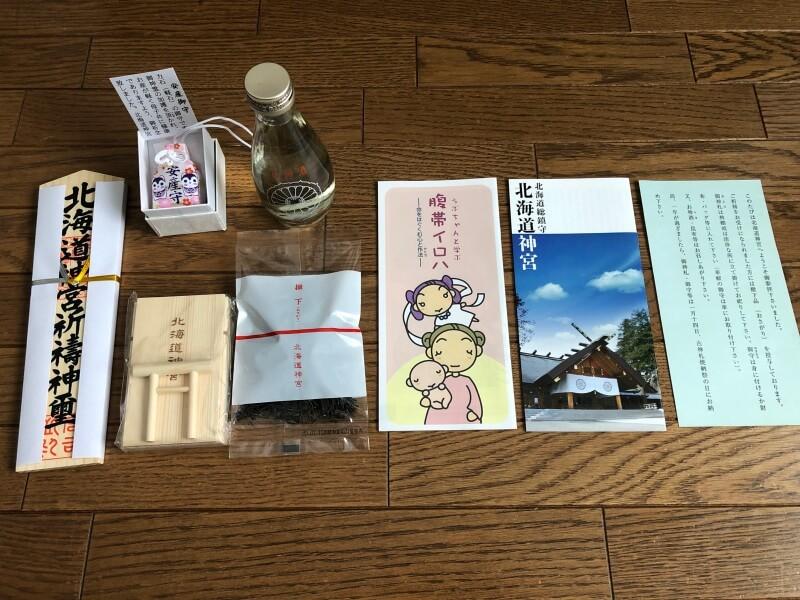 北海道神宮安産祈願の授与品