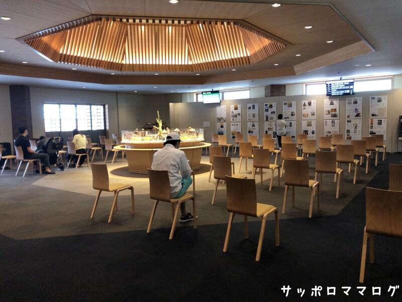 北海道神宮祈祷待合室