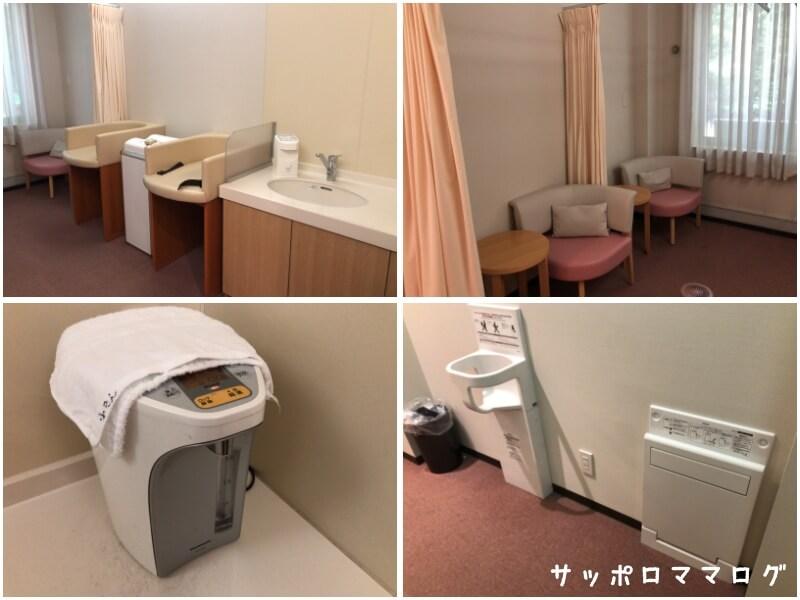 北海道神宮祈祷授乳室内