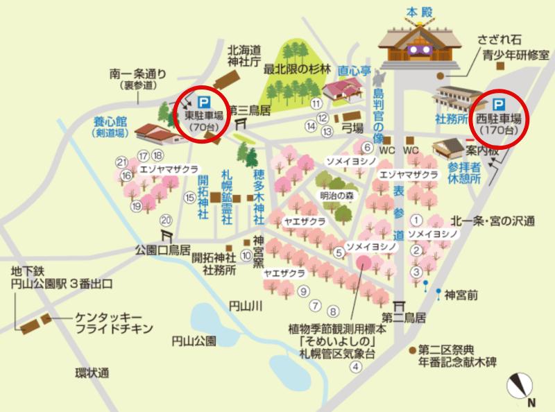 北海道神宮駐車場祈祷