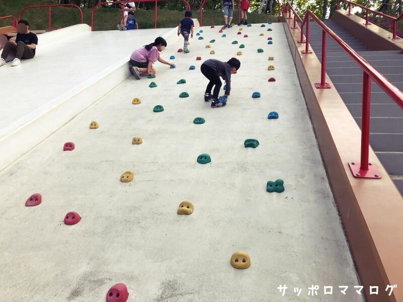札幌清田南公園すべり台2