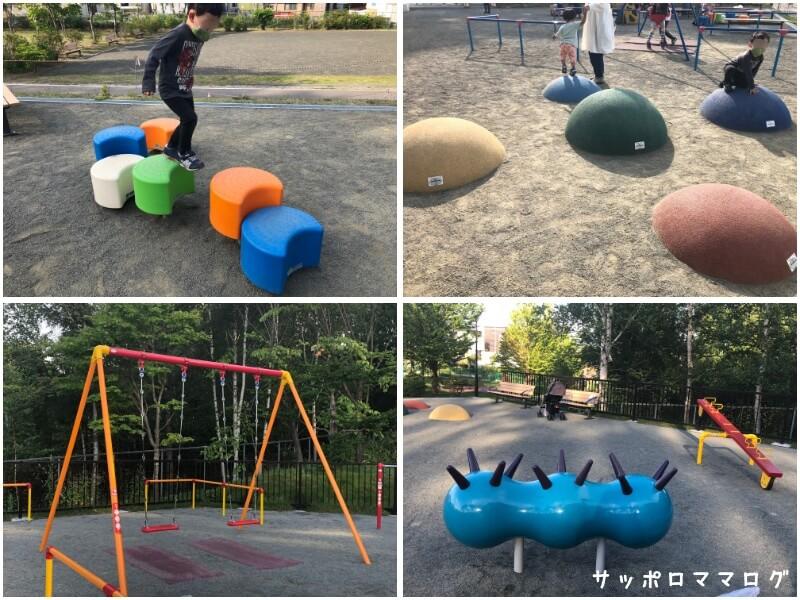 札幌清田南公園遊具