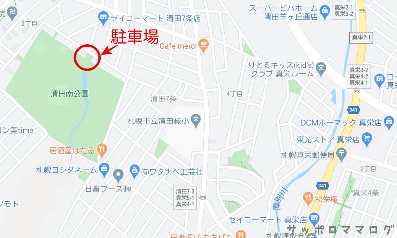 札幌清田南公園駐車場地図