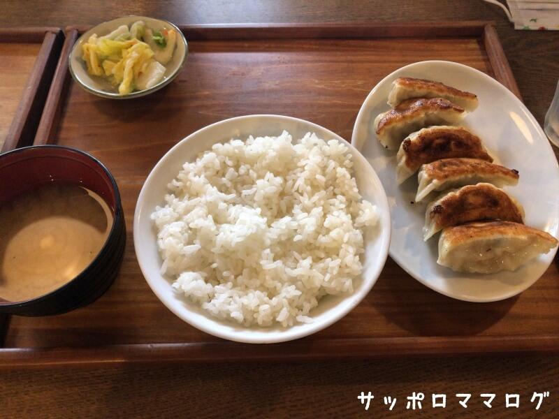 小樽餃子あおぞら銭函3丁め定食