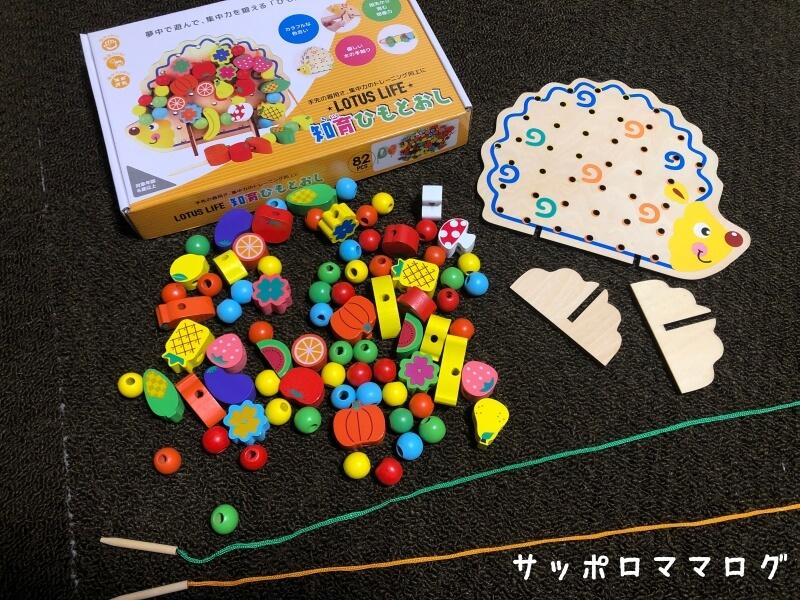キッズラボラトリー知育玩具