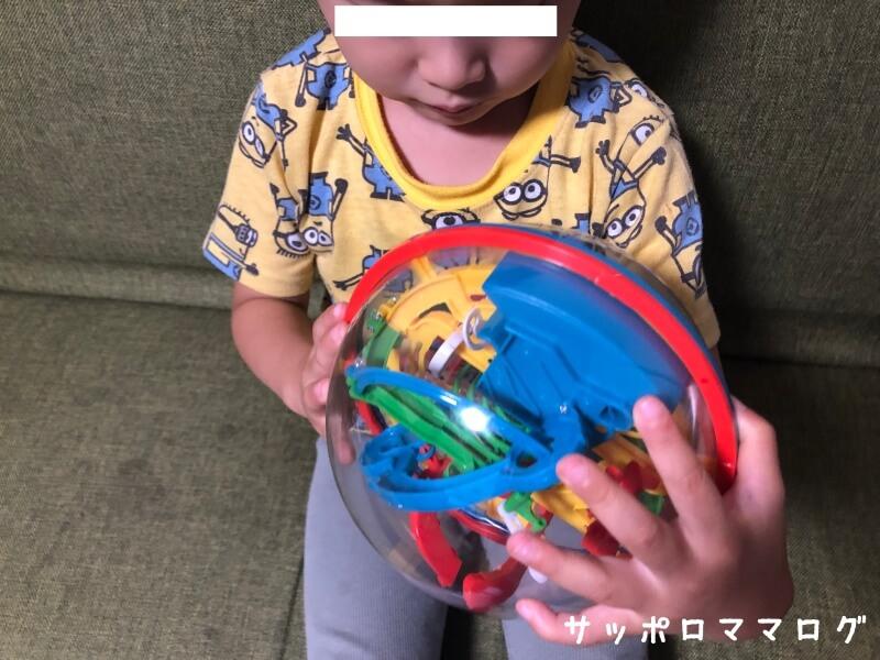 キッズラボラトリー知育玩具2