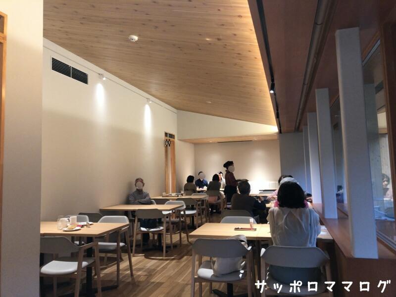 札幌清田区子連れきのとやカフェ