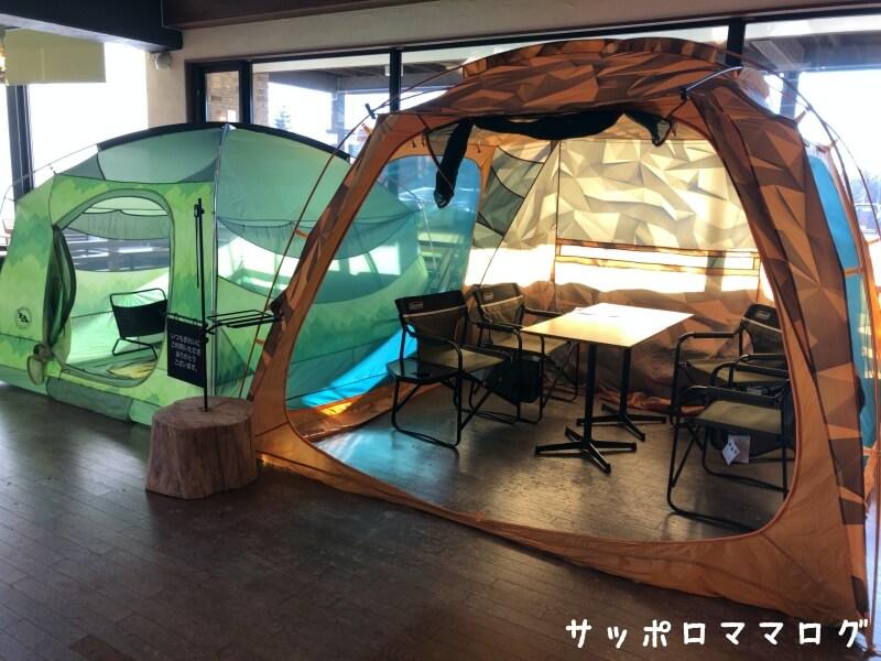 恵庭道の駅フードコーナー