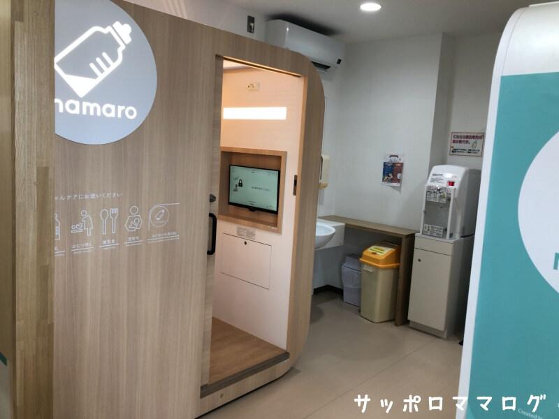 恵庭道の駅授乳室