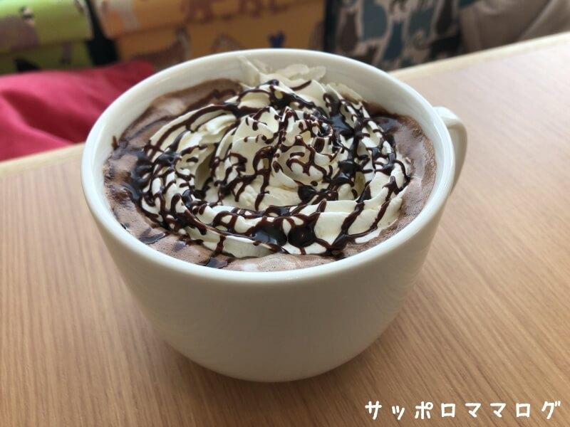 カフェオレンジショコラテ