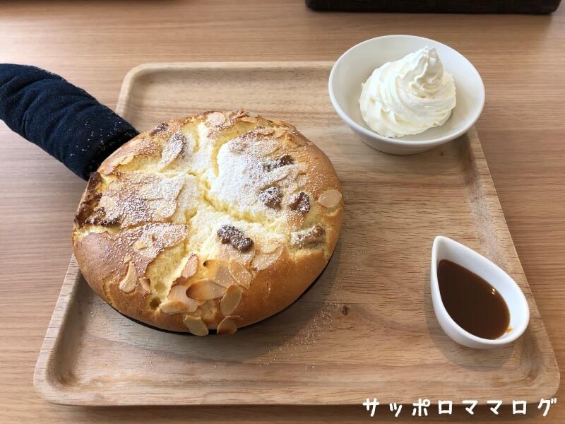 カフェオレンジパンケーキ