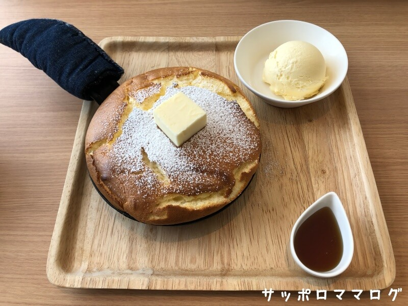 カフェオレンジパンケーキ2