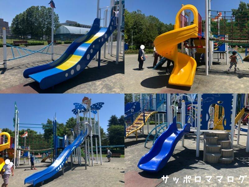 伏古公園コンビ遊具すべり台