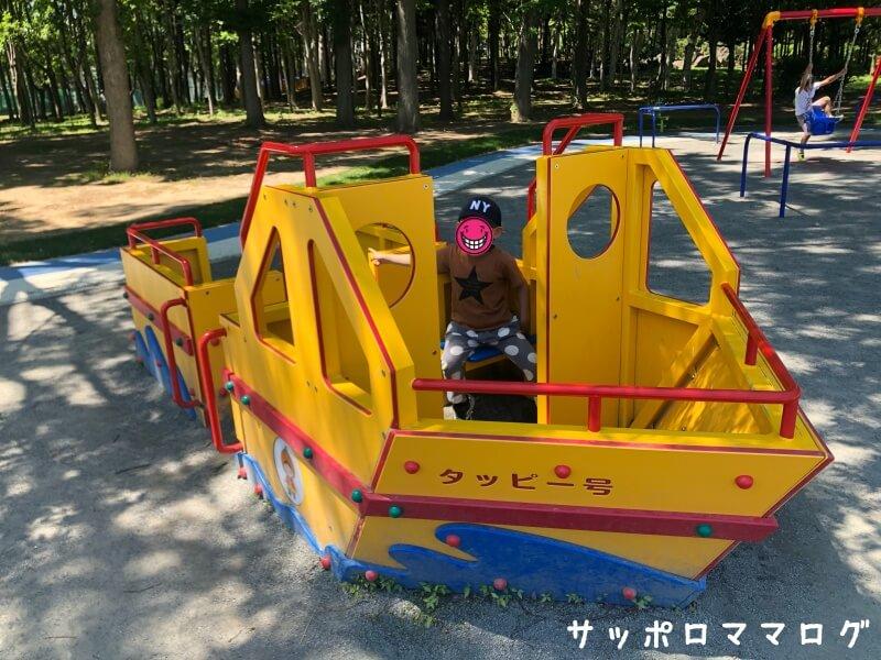 伏古公園船の遊具