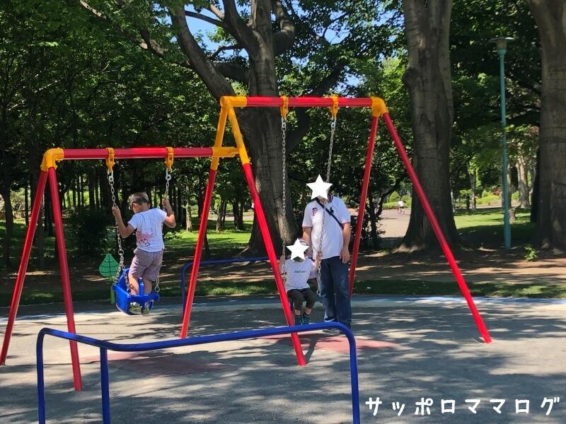 東区伏古公園ブランコ